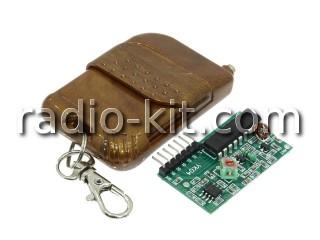 Пульт радио управления с приемником 315MHz на IC 2262/2272