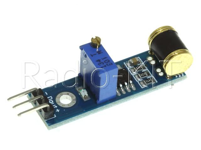 Датчик вибрации для Ардуино 801S Модуль