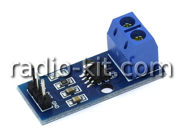 Датчик тока 20A для Ардуино на ACS712 Модуль