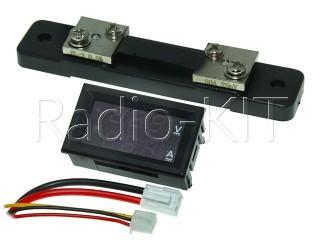 Амперметр-вольтметр цифровой DC0-100V/ 50A красного свечения, корпус черный