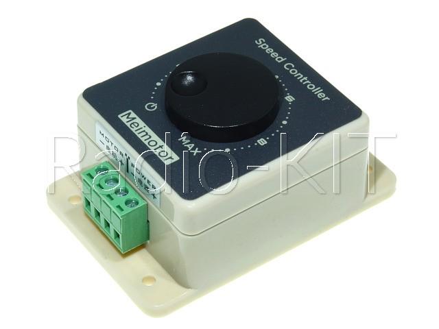 Регулятор PWM 1.2KW вращения двигателя постоянного тока в корпусе CCM96SK Модуль