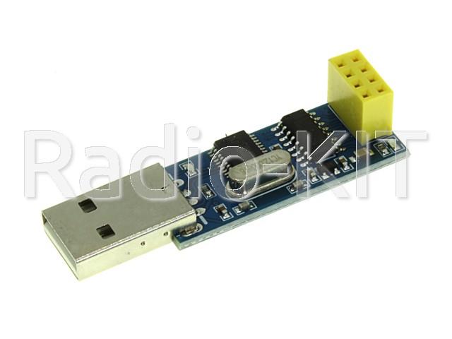 Преобразователь USB(CH340T) для радиомодуля nRF24L01 Модуль