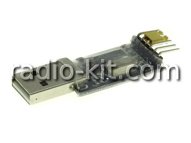 Преобразователь USB-TTL на CH340, разъем USB Модуль