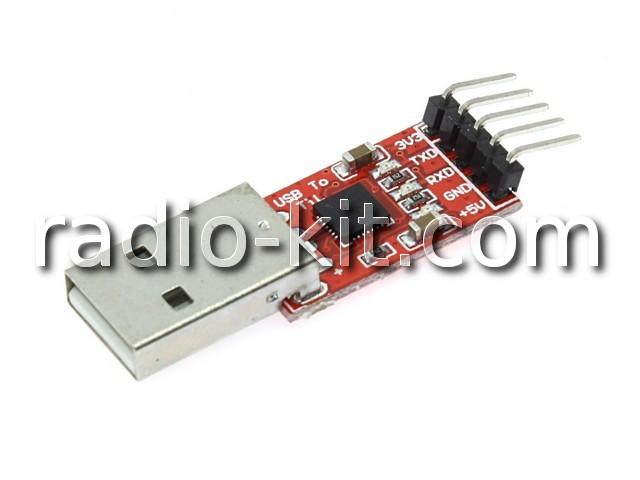 Преобразователь USB-TTL на CP2102, разъем USB Модуль
