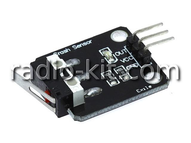 Датчик препятствия микровыключатель для Ардуино Crash Sensor Модуль