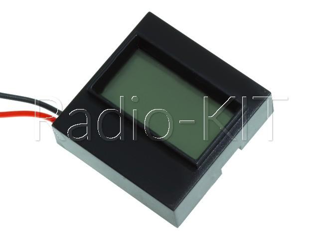 Вольтметр цифровой AC 220V с ЖКИ-индикатором D91-20 синяя подстветка, корпус