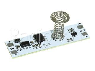 Сенсорный диммер для профиля I= 3A, пружина=10мм, DM1136