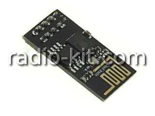 WIFI для Ардуино ESP-01 Модуль