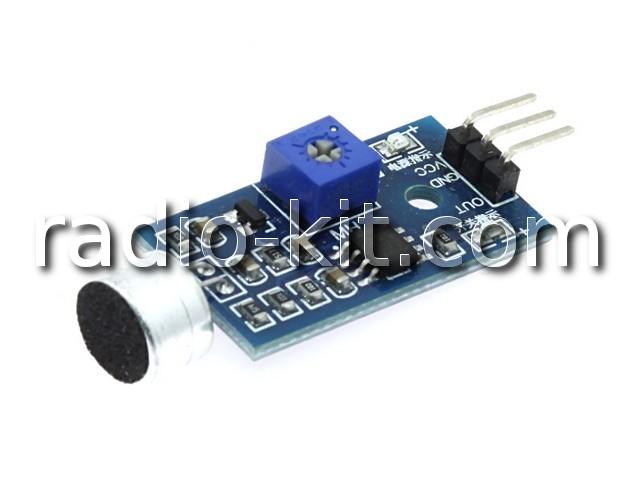 Датчик звука для Ардуино FC-04 Модуль(с микрофоном)