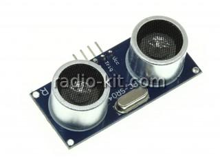 Датчик расстояния ультразвуковой для Ардуино HC-SR04 Модуль