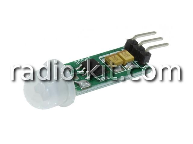 Датчик движения ИК пироэлектрический HC-SR505 Модуль