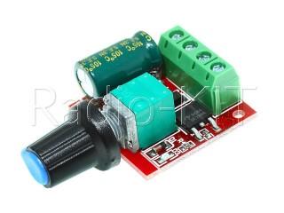 Регулятор PWM 0.09KW вращения двигателя постоянного тока HW-687 Модуль