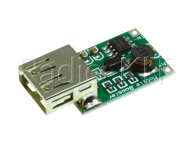 Преобразователь DC-DC повышающий с USBA-разъемом HX3242 Модуль