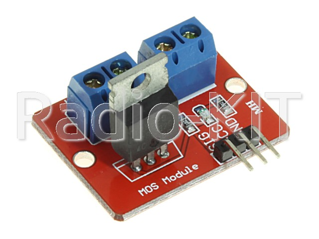 Полупроводниковый ключ, драйвер на MOSFET транзисторе IRF520 Модуль