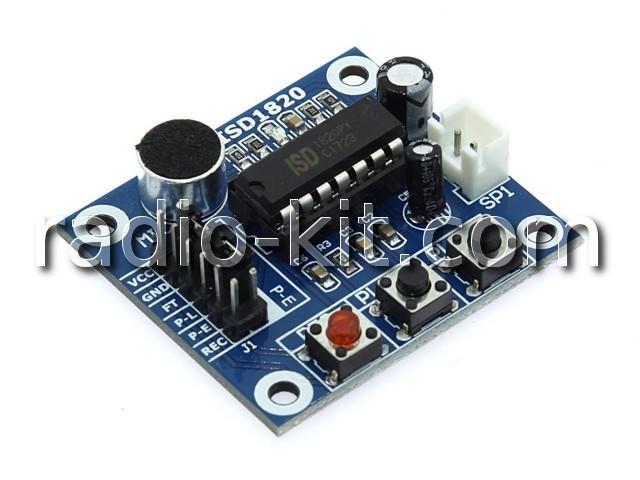 Запись и воспроизведение звука на ISD1820 Модуль