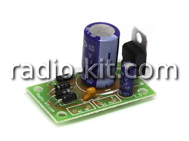 Стабилизатор напряжения 12В K101.1 Набор