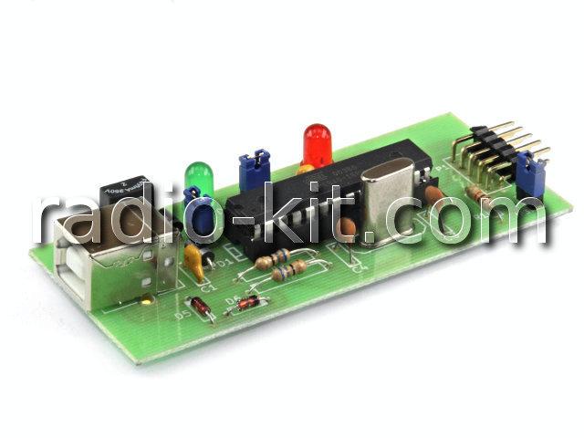 Atmel USBasp совместимый Программатор M119 Модуль
