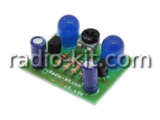 Световой эффект мультивибратор-мигалка, 2 синих светодиода K122B Набор