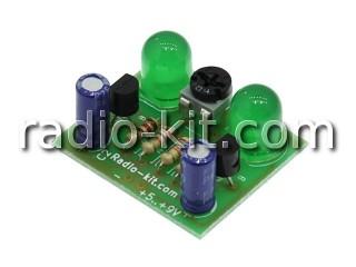 Световой эффект мультивибратор-мигалка, 2 зеленых светодиода K122G Набор