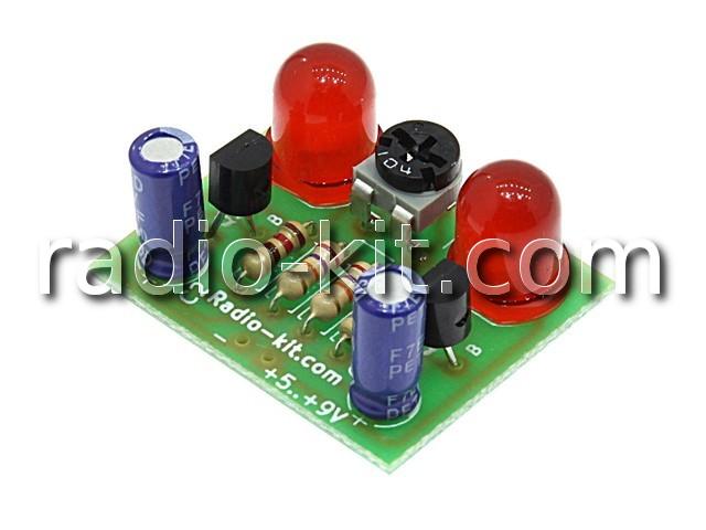 Световой эффект мультивибратор-мигалка, 2 красных светодиода K122R Набор
