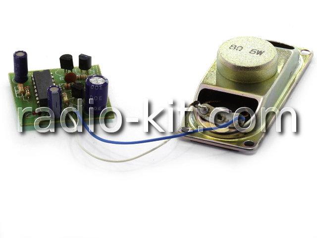 Звуковая сирена 0.5W K125 Набор