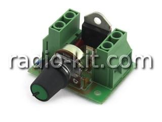 Регулятор мощности AC 220V 5kW 2 клеммника K139 Набор