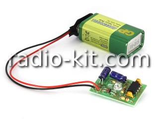 Имитатор сигнализации K171(K171.1) Набор