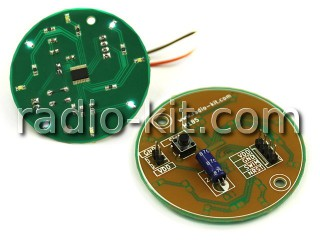 8LEDs «UFO» Light effect module M185