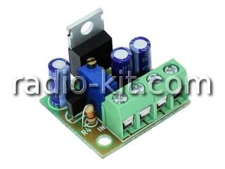 Стабилизатор напряжения регулируемый 3-27VDC/10A K212.1 Набор