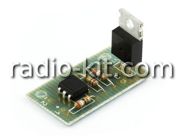 Полупроводниковый ключ переменного тока K222 Набор