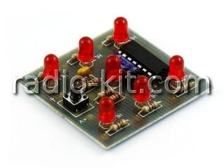 Игра электронный кубик на светодиодах K225 Набор