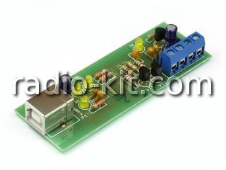 Автомобильный USB K-L-line адаптер K226 Набор