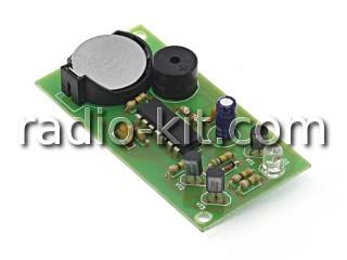 Сигнализатор открытой двери холодильника K240 Набор