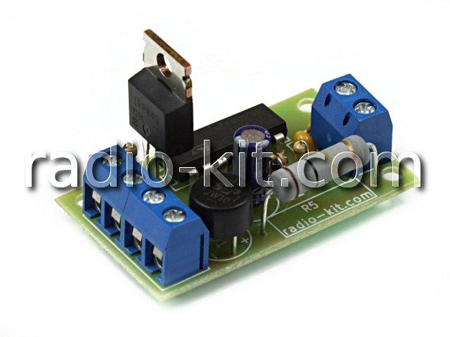 Многокнопочный выключатель света K250 Набор