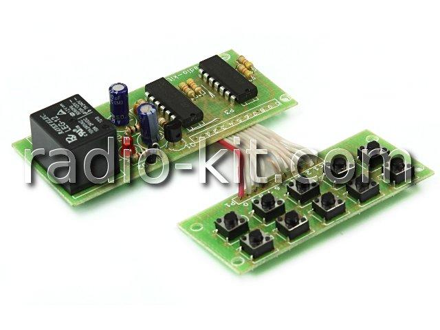 Кодовый выключатель K259 Набор