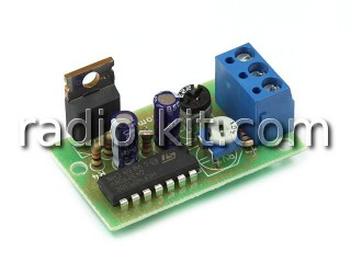 Автомобильный стробоскопический стоп-сигнал K283 Набор