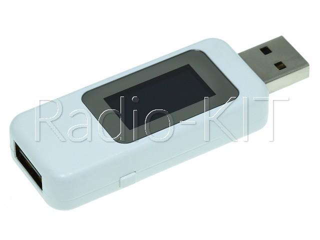 USB тестер с ЖКИ индикатором KWS-MX18