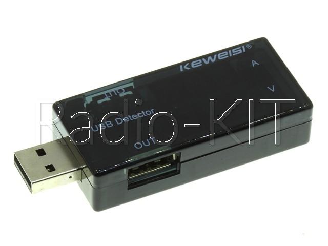 USB тестер с LED индикатором сдвоенный  KWS-10VA