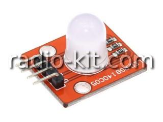 Светодиод 10мм RGB для Ардуино Модуль