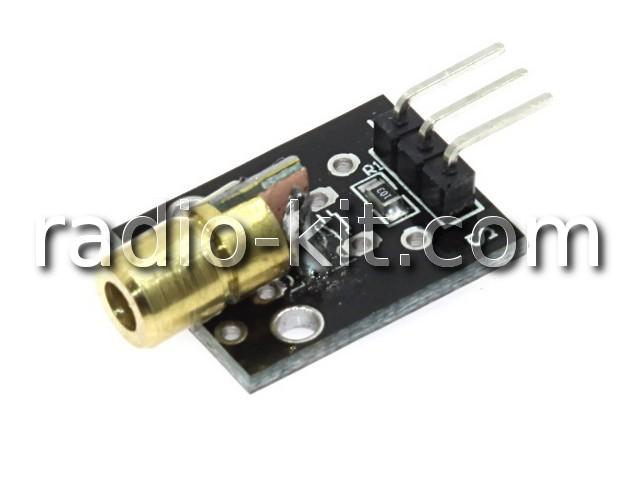 Лазер KY-008 для Ардуино Модуль