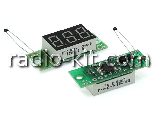 Термометр цифровой M111.2 Модуль
