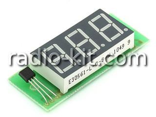 Термометр цифровой M112 Модуль