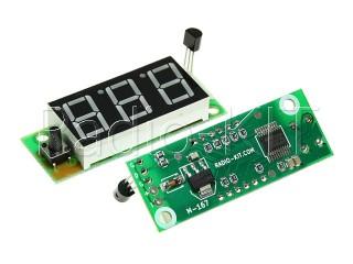 Термометр цифровой 9-канальный M167 Модуль