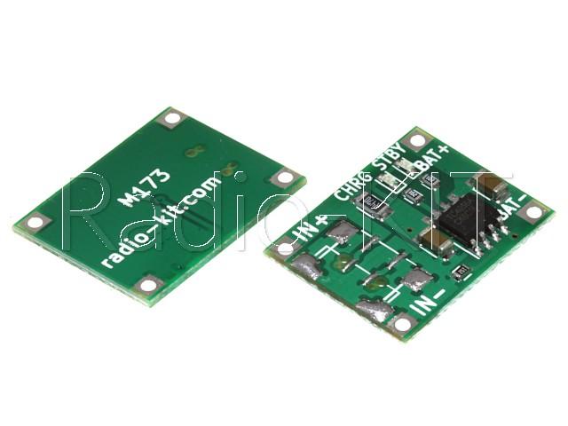 Плата зарядки Li-Ion аккумуляторов на TP4056 M173NC Модуль (без разъема)