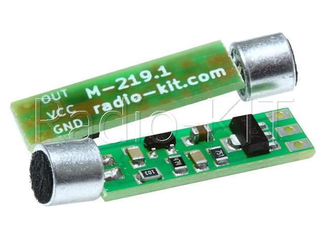 Усилитель с микрофоном M219.1 Модуль