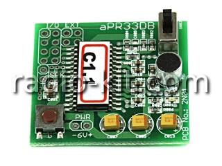 Запись и воспроизведение звука на APR33A3C1 (M280A) Модуль