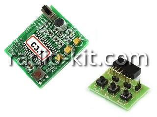Запись и воспроизведение звука на APR33A3C3 (M280C) Модуль