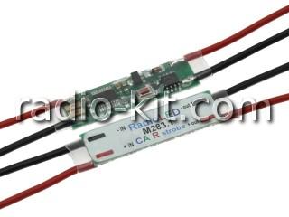 Автомобильный стробоскопический стоп-сигнал M283.1 Модуль