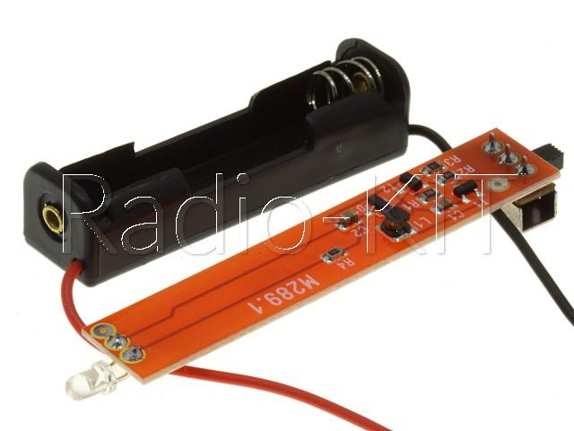 """Преобразователь напряжения батарейки """"Похититель Джоулей"""" для LED фонаря M289.1 Модуль"""
