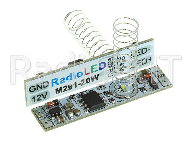 Сенсорный диммер для профиля I= 3A, пружина=20мм, белый светодиод M291-20(White)